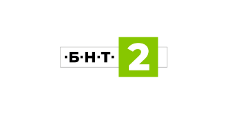 28 - BNT 2